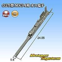 日本航空電子JAE 025型 MX34用 オス端子