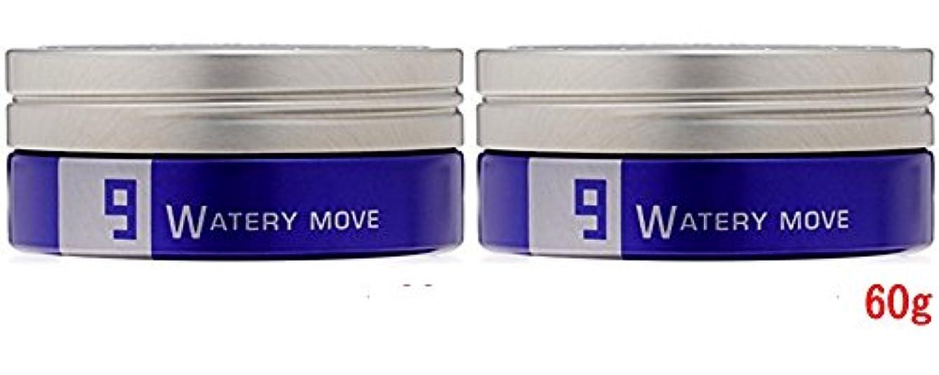 活性化ジョグもろい【X2個セット】 ルベル トリエオム ワックス ウォータリーム-ブ 9 60g