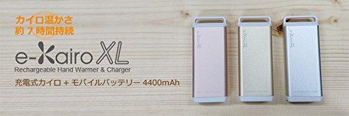 エレス e-Kairo XL イーカイロエックスエル 充電式カイロ+モバイルバッテリー シャンパンゴールド