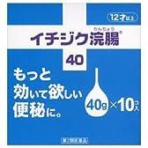 【第2類医薬品】イチジク浣腸40 40g×10 ×4
