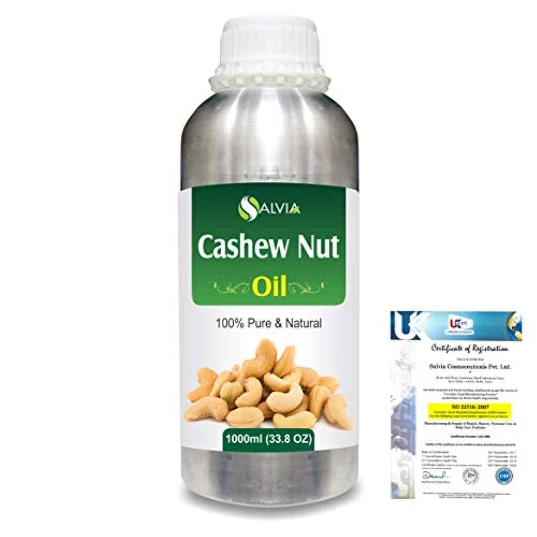 ゆるいあいさつ炭素Cashew Nut (Anacardium Occibentale) 100% Pure Natural Carrier Oil 1000ml/33.8fl.oz.