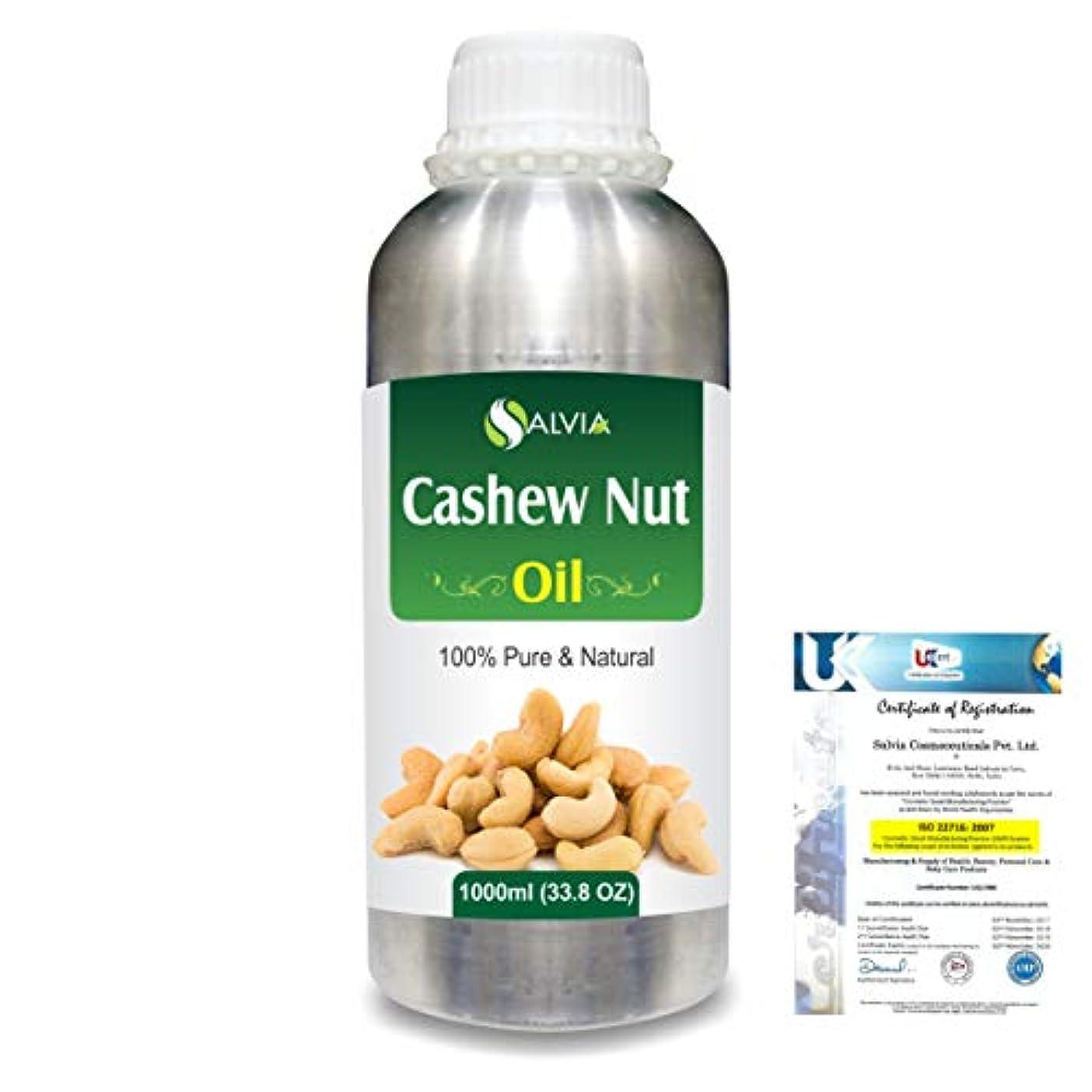 疑わしい拘束する場合Cashew Nut (Anacardium Occibentale) 100% Pure Natural Carrier Oil 1000ml/33.8fl.oz.