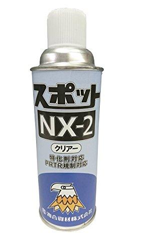 スポットNX-2 大容量420ml (クリアー)