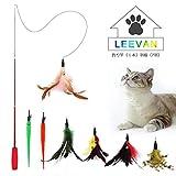 LEEVAN 猫じゃらし 猫おもちゃ 羽のおもちゃ 羽根 付け替え 鈴付き 猫じやらし 交換 伸縮できる 釣り竿 猫じやらし棒 運動不足解消 ストレス解消