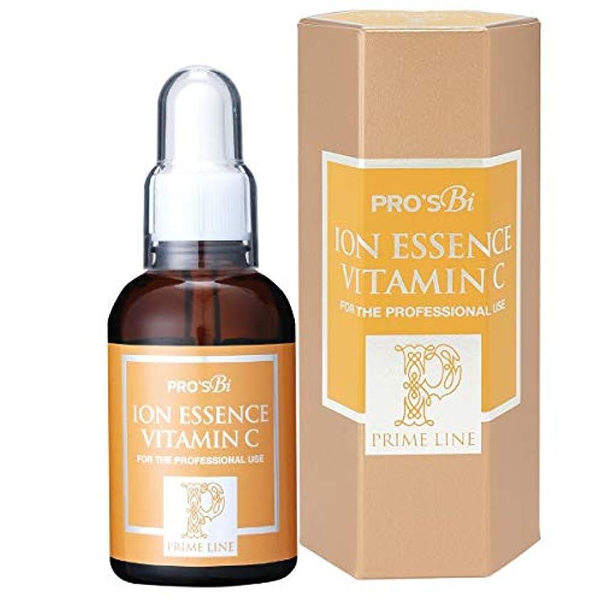 しなやか評判従事するプロズビ プライム イオンエッセンス 高濃度 ビタミンC 60ml イオン導入 美容液 業務用