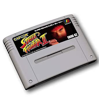 SUPER BGAME/STREET FIGHTER II (SBGC-S2)