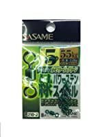 ささめ針(SASAME) 210-J 緑パワーステンスイベル 5