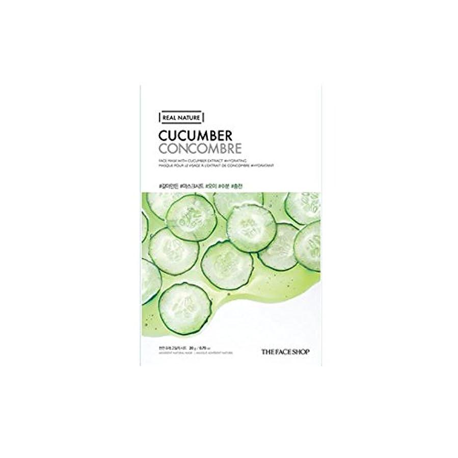 ストライプリクルート期限[The Face Shop] ザフェイスショップ リアルネイチャーマスクシート Real Nature Mask Sheet (Cucumber (キュウリ) 10個) [並行輸入品]