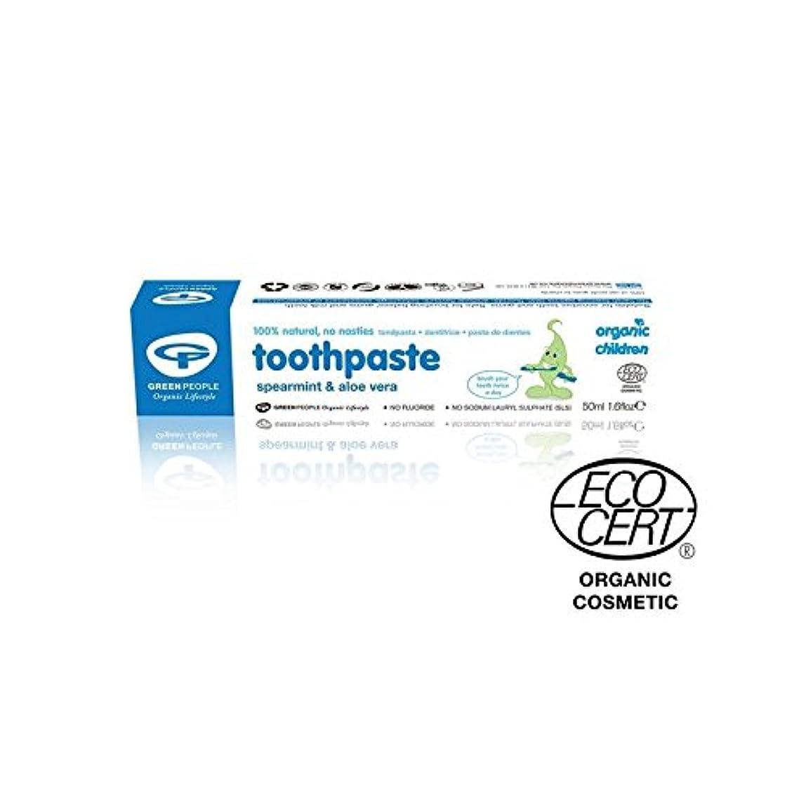 影響意欲対人有機子どもスペアミント&アロエベラ歯磨き粉50ミリリットル (Green People) (x 2) - Green People Organic Children Spearmint & Aloe Vera Toothpaste...