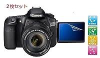 【高光沢】Canon EOS 60D/60Da/600D用 指紋防止 高光沢 気泡ゼロ カメラ液晶保護フィルム (6.8x4.93cm) 機種対応 (2枚セット)