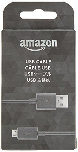 Amazon Kindle 1.5m マイクロUSBケーブル、黒 (全てのKindle端末に対応)
