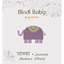 Bindi Baby Animals (Hindi): A Beginner Language Book for Hindi Children