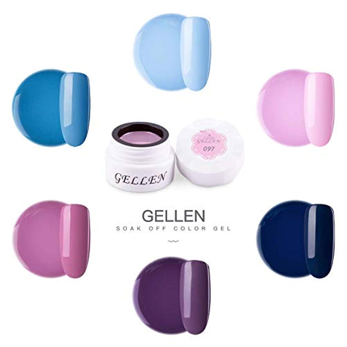 民間調査町Gellen カラージェル 6色 セット[パープル系]高品質 5g ジェルネイル カラー ネイルブラシ付き