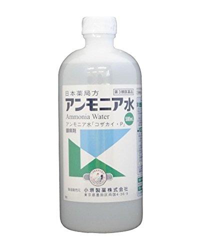 【第3類医薬品】アンモニア水 500mL