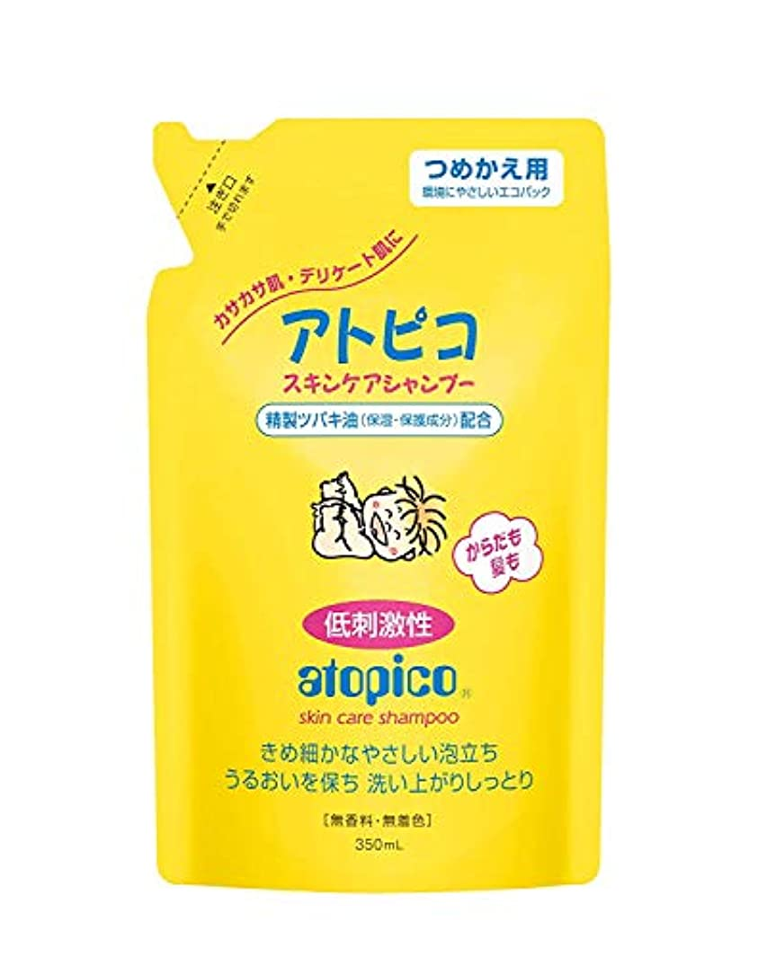 捕虜幼児速報【アトピコ】スキンケアシャンプー替 350ml ×20個セット