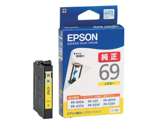 EPSON 純正インクカートリッジ ICY69 イエロー(目印:砂時計)