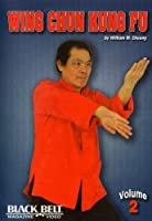 Wing Chun Kung Fu With William M Cheung 2 [DVD] [Import]