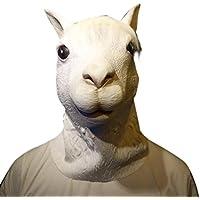 inverlee新しいノベルティデラックスハロウィンコスチュームパーティー小道具ラテックスヘッドマスクHoaxおもちゃGreat for Halloweenパーティー 76mm