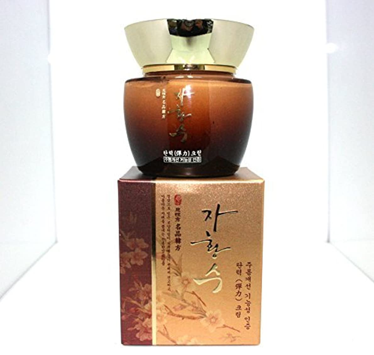 寄付するずんぐりした海峡[Ja Hwang Su] 弾性クリーム50ml /ハーブとローヤルゼリー/ 韓国化粧品 / Elastic Cream 50ml / herbs and Royal Jelly / Korean Cosmetics [並行輸入品]
