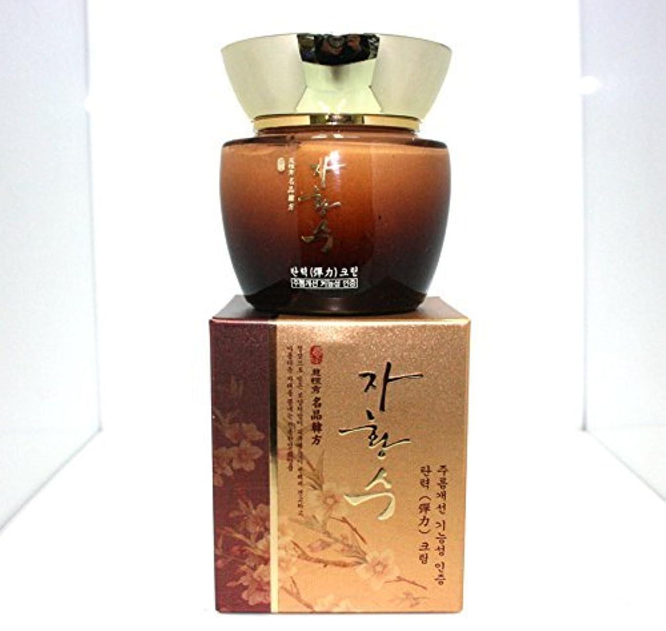 お風呂を持っている政策ウェイド[Ja Hwang Su] 弾性クリーム50ml /ハーブとローヤルゼリー/ 韓国化粧品 / Elastic Cream 50ml / herbs and Royal Jelly / Korean Cosmetics [...