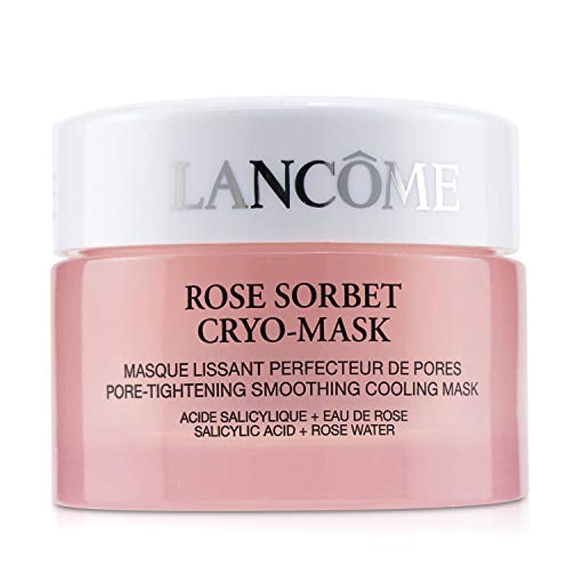 八百屋りカロリーランコム Rose Sorbet Cryo-Mask - Pore Tightening Smoothing Cooling Mask 50ml/1.7oz並行輸入品