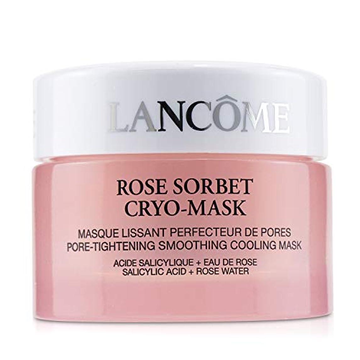 焦げ官僚豚ランコム Rose Sorbet Cryo-Mask - Pore Tightening Smoothing Cooling Mask 50ml/1.7oz並行輸入品