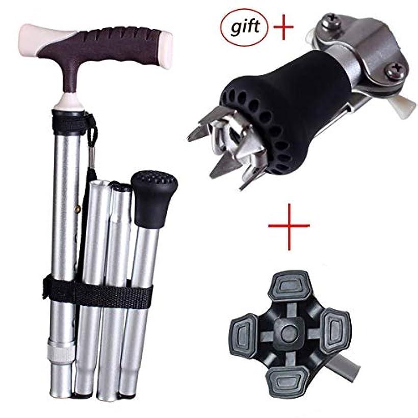 白菜予防接種未使用高齢者/女性/人のアルミ合金の杖のための柔らかいハンドルの軽量の折る調節可能な杖 (Color : 銀)