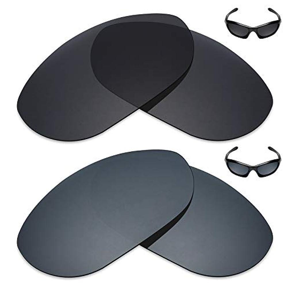 ウイルス格納パケットMry 2ペア偏光交換レンズOakley MONSTER DOGサングラス – リッチオプション色