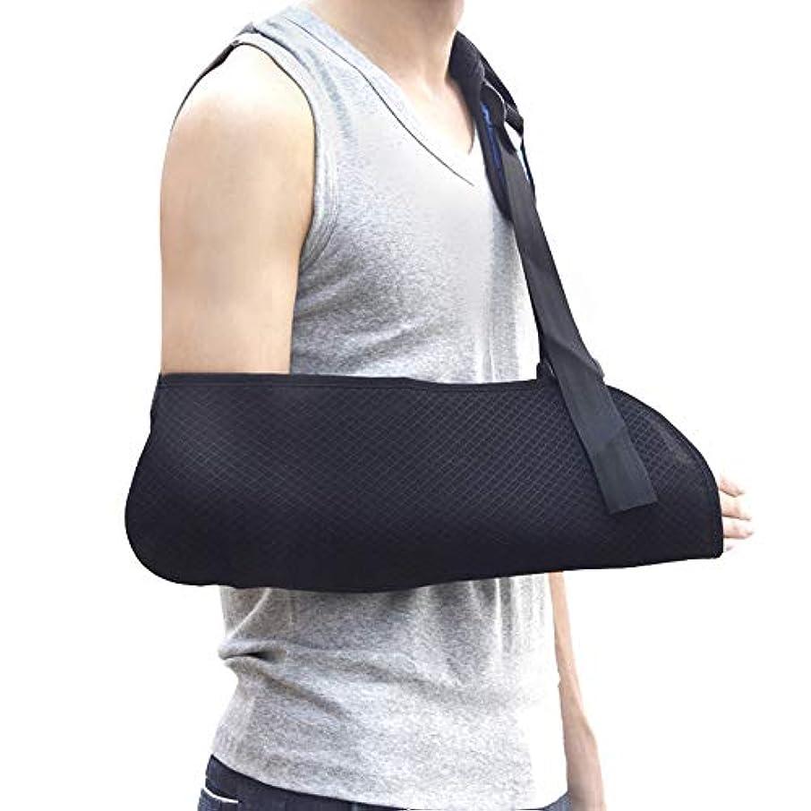 装置小競り合い失うアームスリング、軽量、通気性、人間工学に基づいて設計された医療用スリング-骨折や骨折した骨用の調整可能なアーム、肩、および回旋腱板のサポート,M