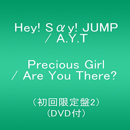 Precious Girl / Are You There?(初回限定盤2)(DVD付)