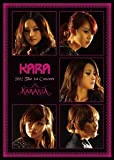 KARA 2012 The 1st Concert KARASIA IN OLYMPIC GYMNASTICS ARENA SEOUL[POBD-22070/2][DVD]