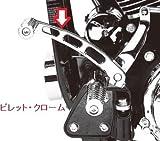 ハーレーダビッドソン/Harley-Davidson ビレットスタイル・シフトレバー・クローム/34539-00■ハーレーパーツ■レバー /SOFTAIL