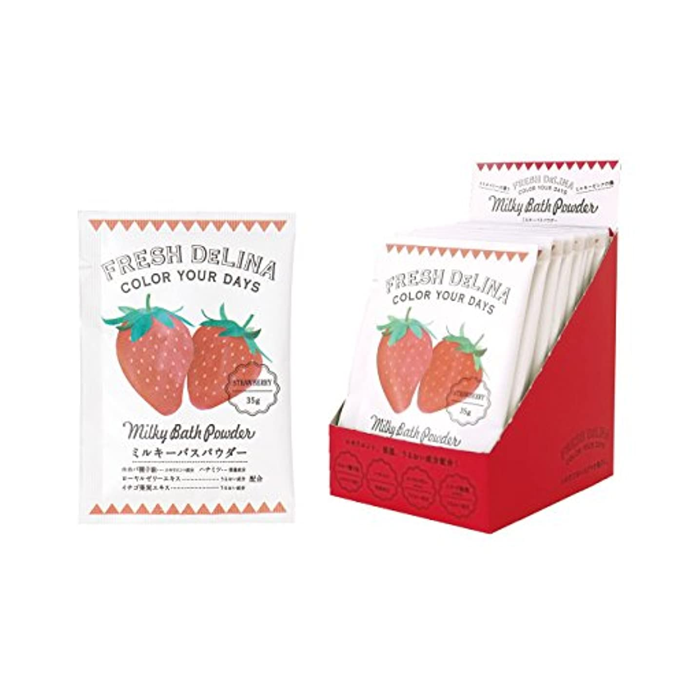 書き出す算術晴れフレッシュデリーナ ミルキーバスパウダー 35g (ストロベリー) 12個 (白濁タイプ入浴料 日本製 ジューシーなイチゴの香り)