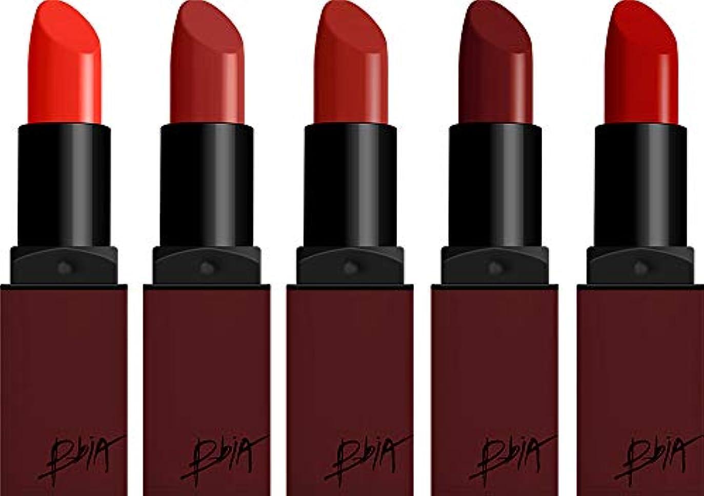 スカートピケ面積[セット品]BBIA(ピアー)ラストリップスティック5色セット (赤シリーズ3) (11~15)