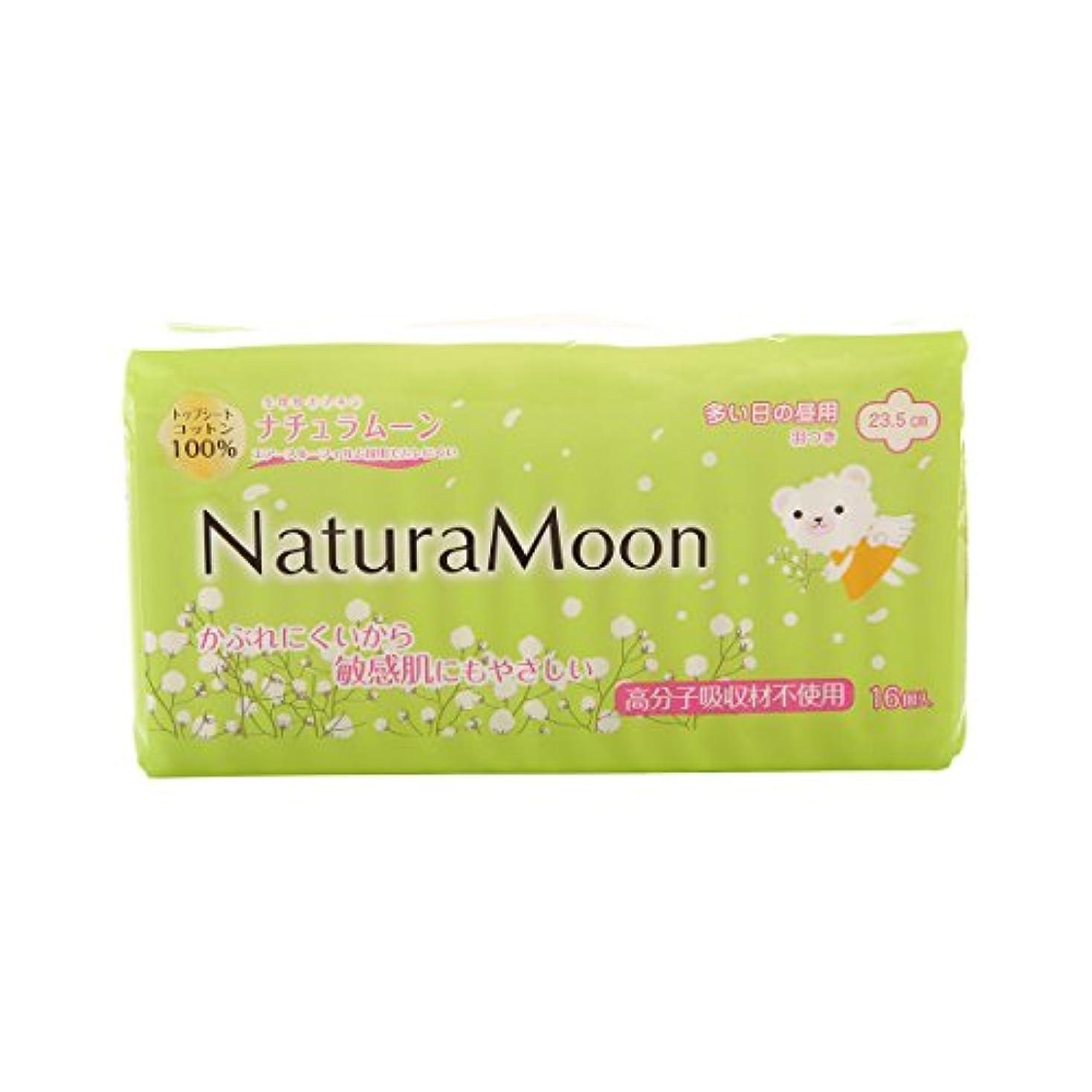 魔術論理チョーク(ナチュラムーン) Natura Moon 生理用ナプキン 多い日の昼用(羽つき) 16個入(WH-ホワイト、Free)