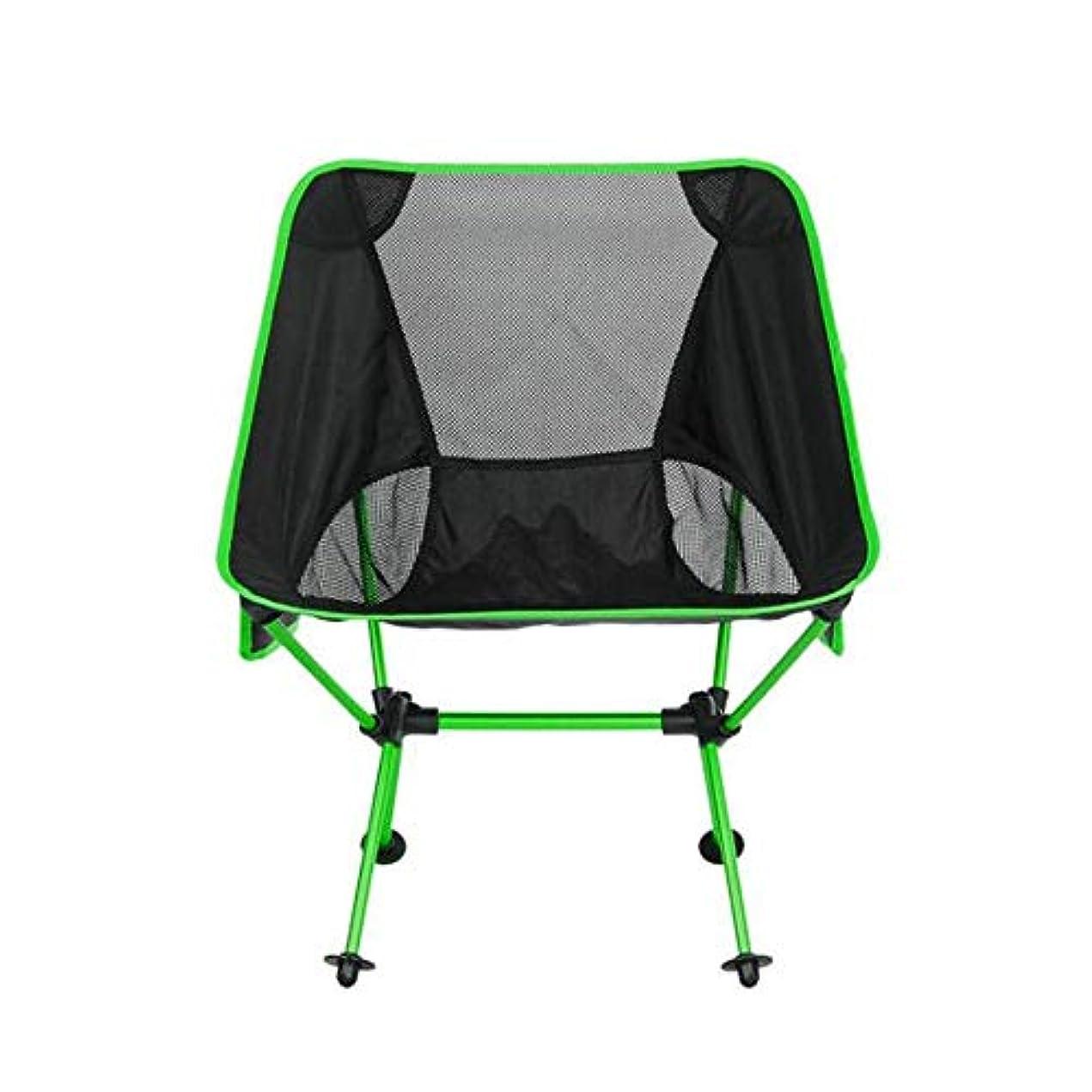 黄ばむなぜ湿気の多い屋外のキャンプチェア、バックパッキングとのピクニックをハイキングする釣り浜のための折りたたみ椅子の携帯用軽量,Green