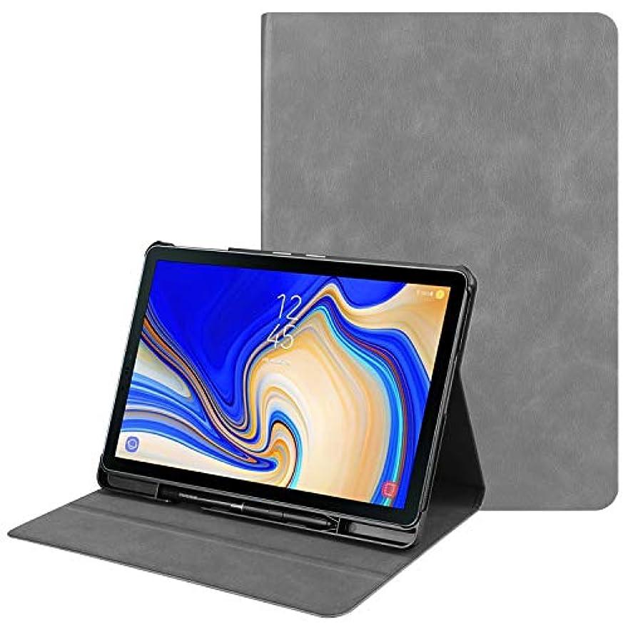 クロール死ぬ騒ぎGalaxy Tab S4 10.5 ケース Vikisda Samsung Galaxy Tab S4 10.5 SM-T830 / SM-T835 ケース カバー 高級感PUレザー 超軽量 薄型 傷つけ防止 耐衝撃 スタンド機能付き グレー