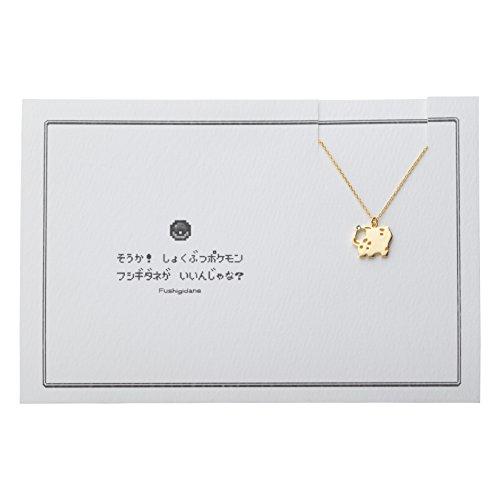 ポケモンセンターオリジナル 5108ネックレス フシギダネの詳細を見る