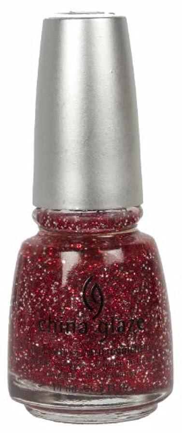 指令説教控えるCHINA GLAZE Glitter Nail Lacquer with Nail Hardner - Love Marilyn (DC) (並行輸入品)
