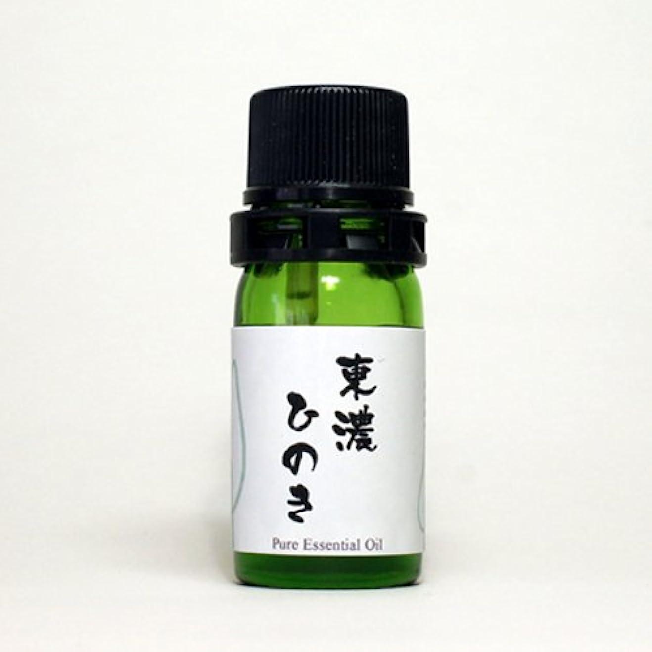言い訳対応事和精油 東濃ひのき(岐阜県産) エッセンシャルオイル 5ml