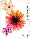 Adobe Illustrator CS2.0 日本語版 Windows版 (旧製品)