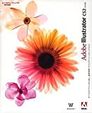 Adobe Illustrator CS2.0 日本語版 Windows版 (旧製品)