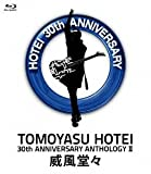 "30th ANNIVERSARY ANTHOLOGY II ""威風堂々"