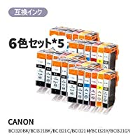 canon キヤノン BCI-320 321 6MP 汎用インク 汎用 BCI-320/321/6MP 6色セット×54580682445277