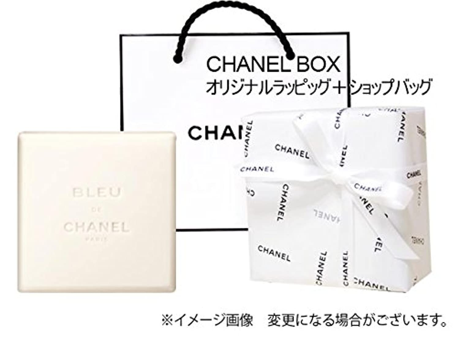 前書き近似ストラップCHANEL(シャネル)BLUE DE CHANEL BLUE DE CHANEL シャネル ブルー ドゥ シャネル サヴォン 200g CHANEL BOX オリジナルラッピング+ショップバッグ(並行輸入)