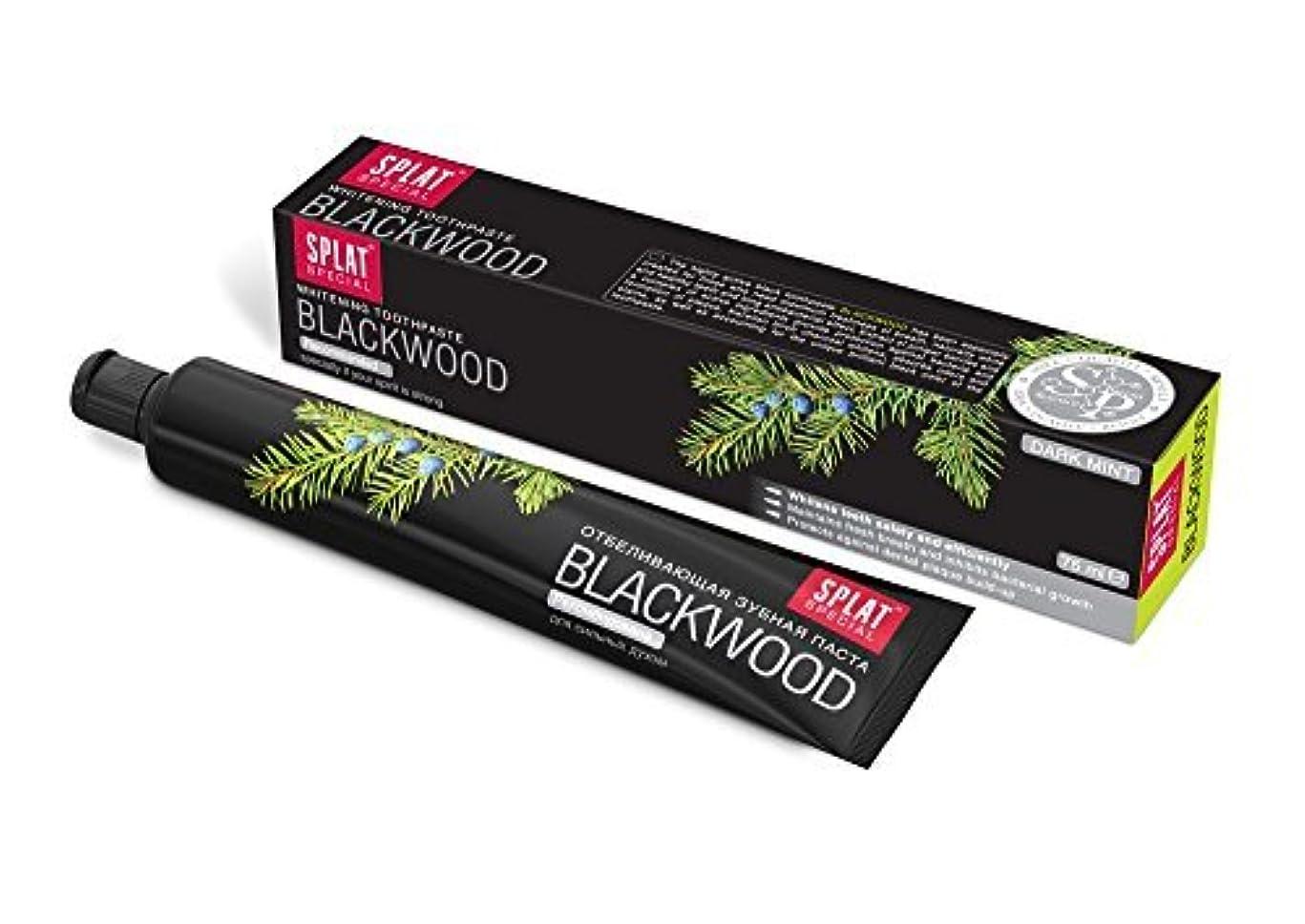 間違っている移民デマンドSplat Blackwood Whitening Toothpaste by Splat [並行輸入品]