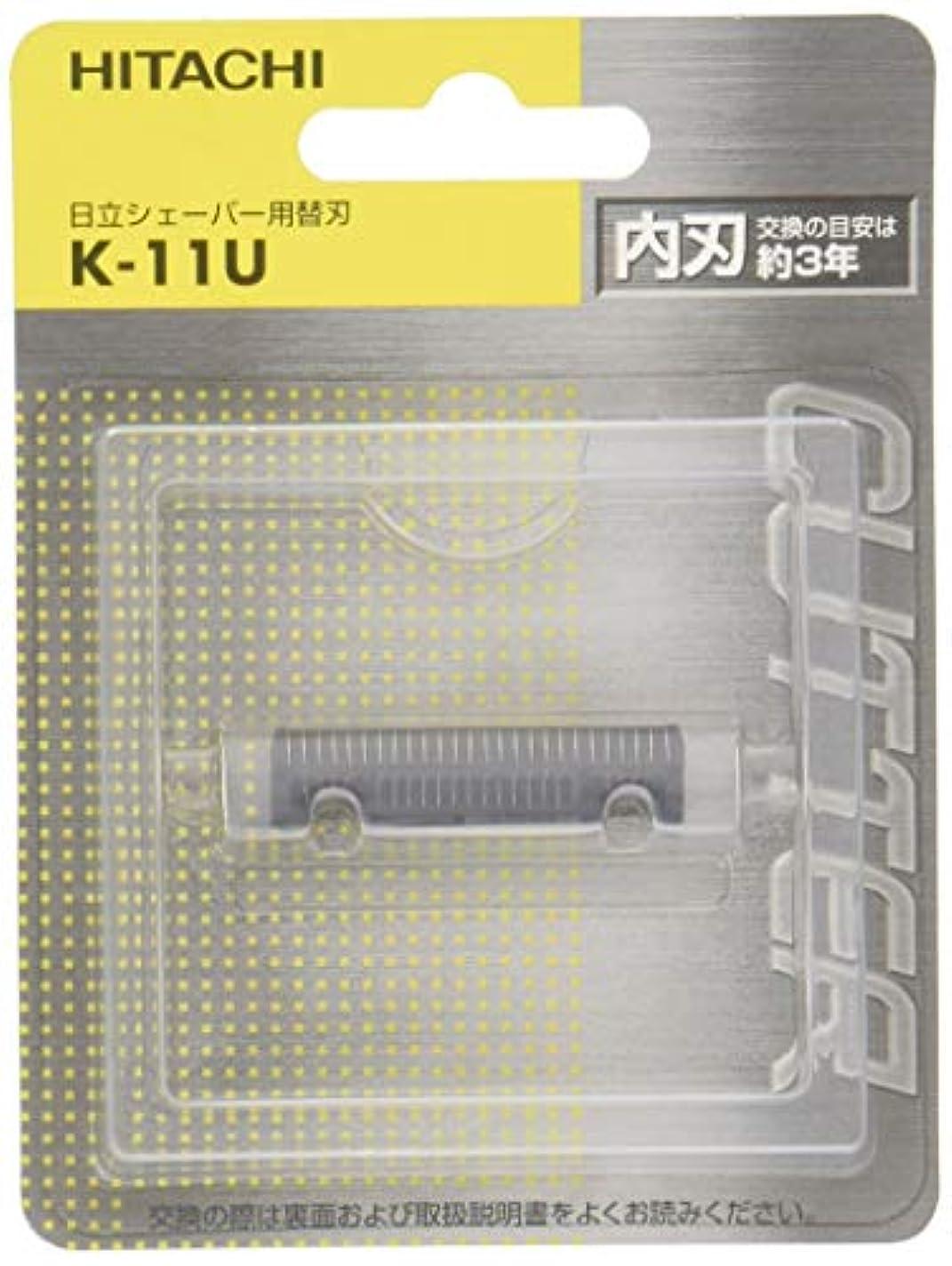 唯一専門知識移住する日立 替刃 内刃 K-11U