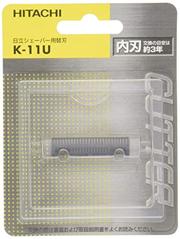 長さ補う酔った日立 替刃 内刃 K-11U