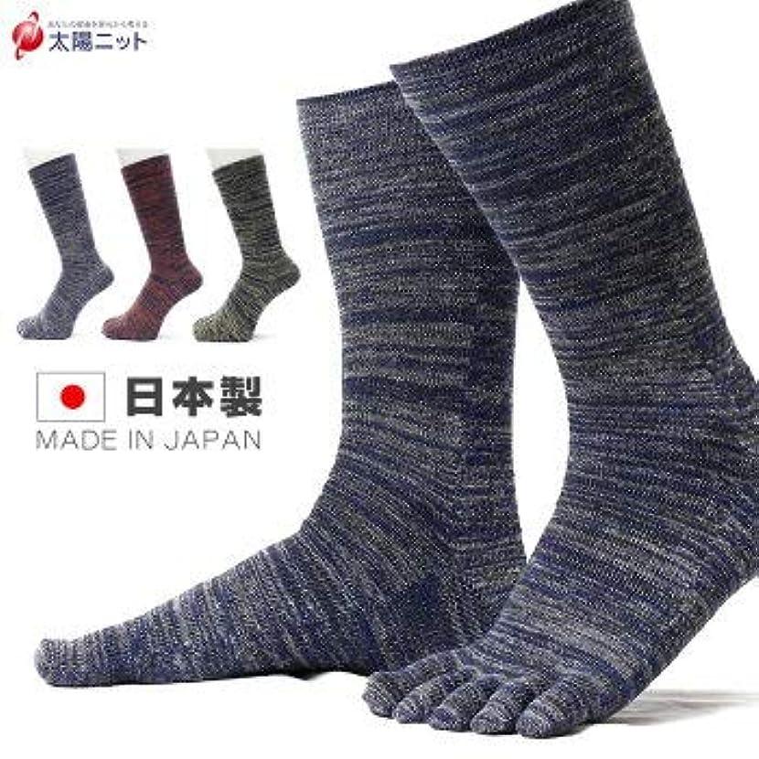 実施するフィードオン成功靴下職人のこだわり メンズ スラブ調 5本指靴下 25-27㎝ 太陽ニット 366 (イエロー)