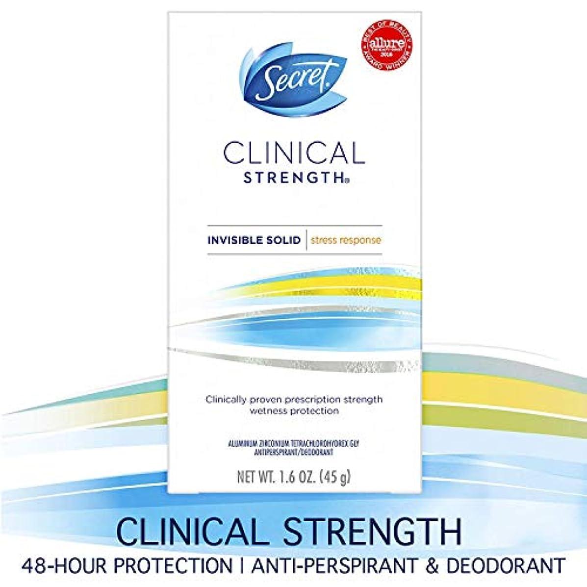 【ストレスレスポンス】白くならない魔法のソリッド シークレット クリニカル ストレングス 敏感肌用 制汗剤 Secret Clinical Strength Deodorant デオドラント 45g[並行輸入品] …
